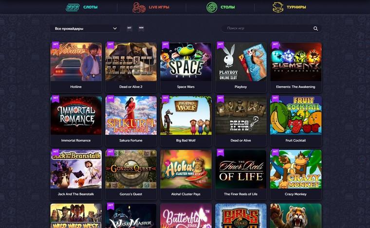 официальный сайт казино vavada