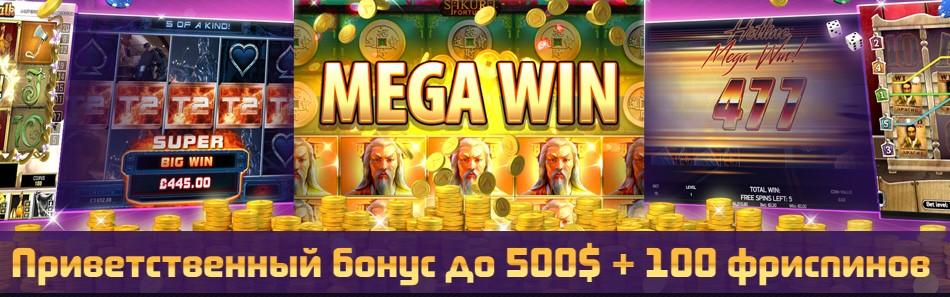 vavada регистрация казино онлайн