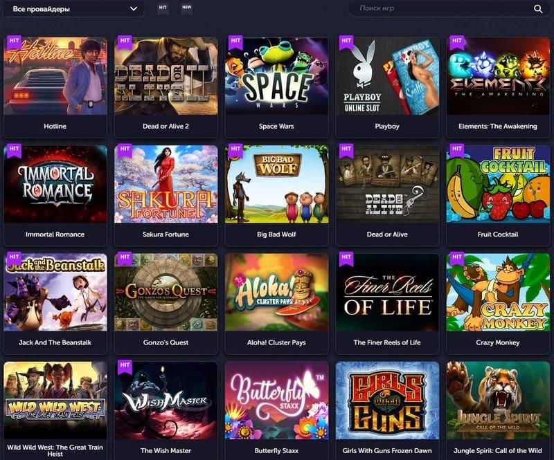 vavada игровые автоматы онлайн