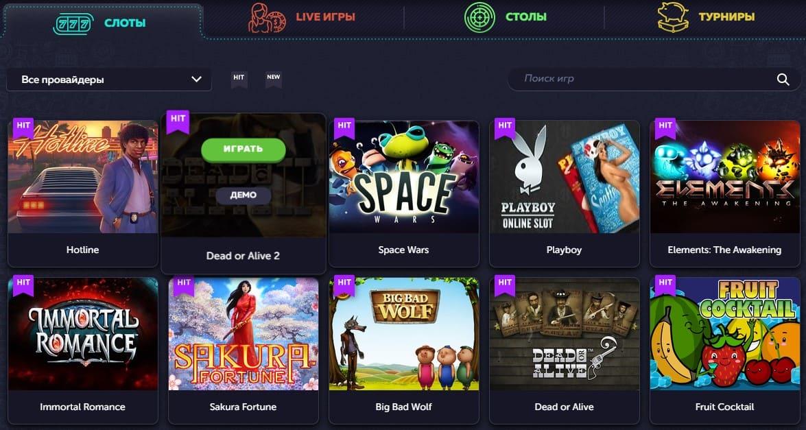 vavada com обзор онлайн казино